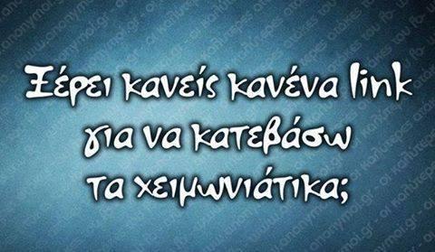 kalo-mhna